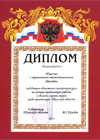 <br /> <b>Notice</b>:  Undefined index: header in <b>/home/admin/web/volot.ru/public_html/app/views/ru/regalii/detail.phtml</b> on line <b>8</b><br />